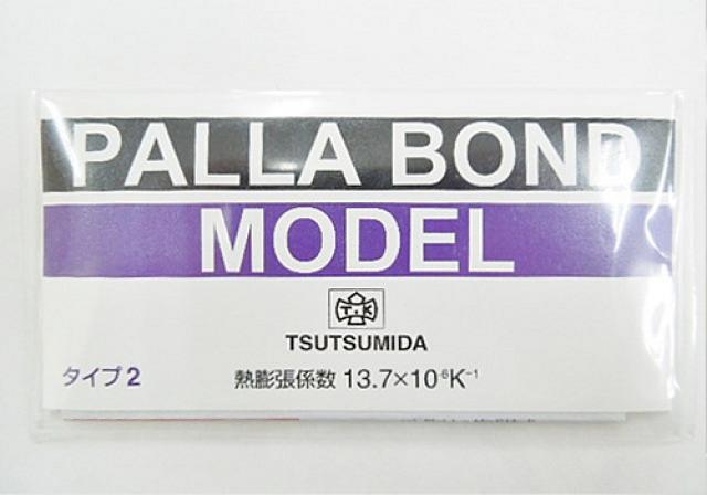 ツツミダ パラボンドモデル