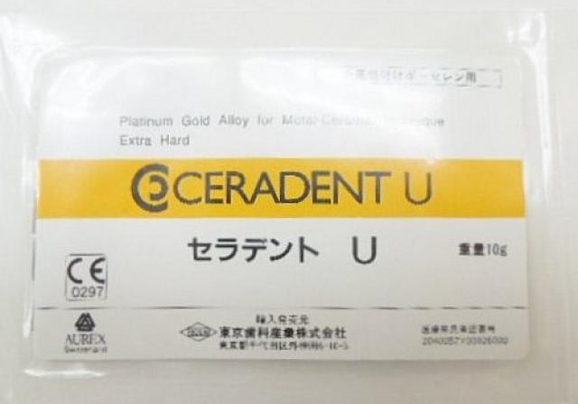 セラデント U