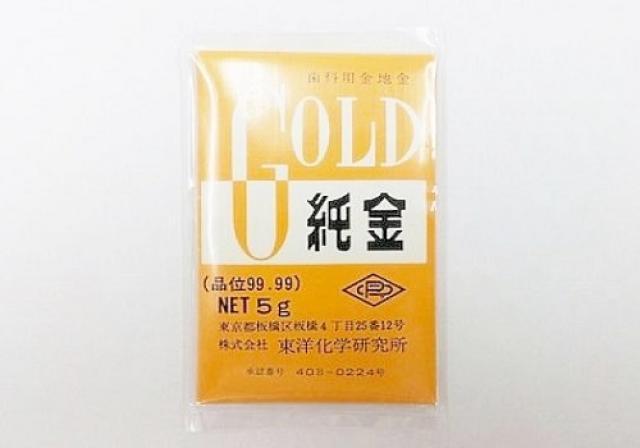 歯科用純金 GOLD(5g金製品)