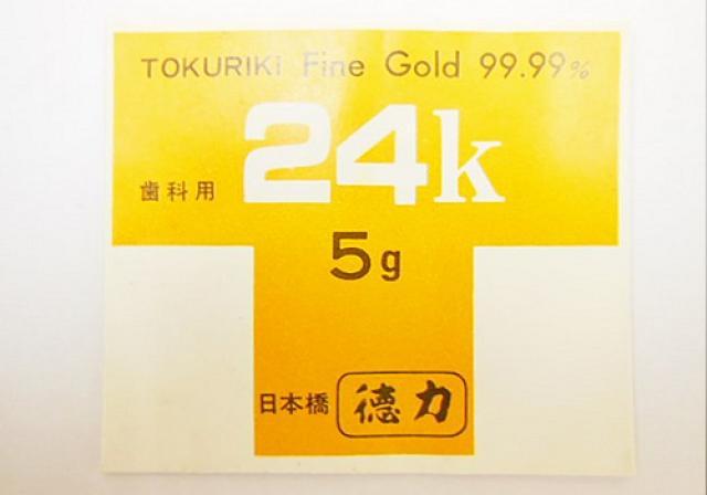 歯科用24K(純金・5g金製品)