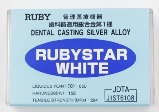RUBY STAR WHITE(ルビースター ホワイト)