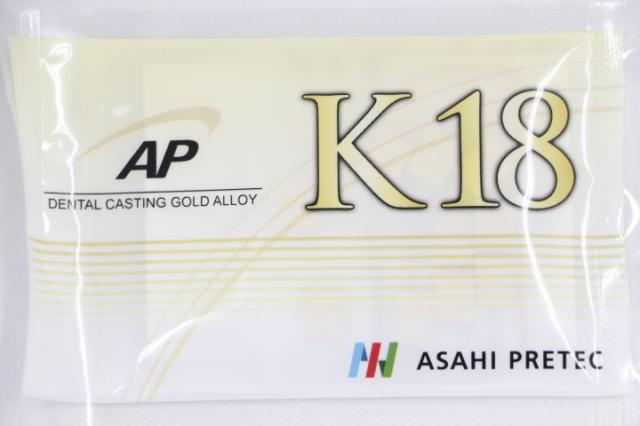 アサヒゴールド K18