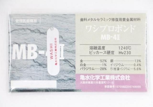 ワシプロボンド MB-4Ⅱ