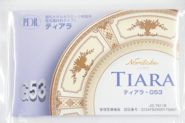 ティアラG53
