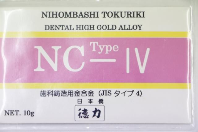 NC-タイプⅣ