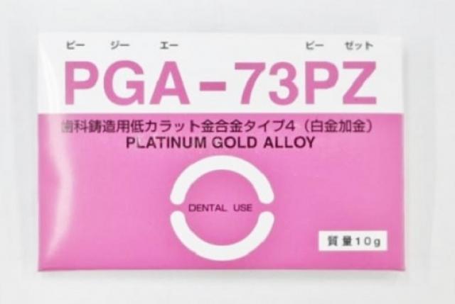 PGA-73PZ