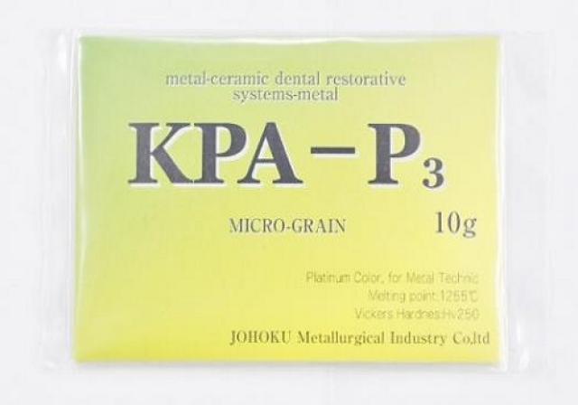 キングポーセレンアロイ-P3