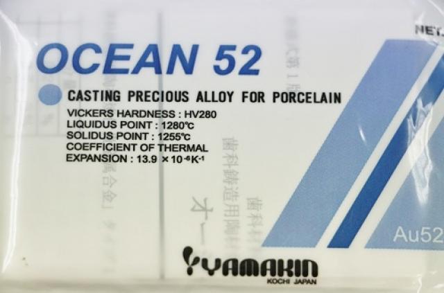 オーシャン52