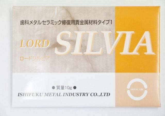LORD SILVIA