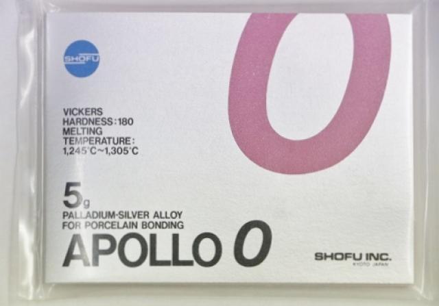 アポロ 0