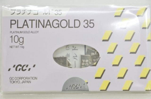 GC プラチナゴールド35