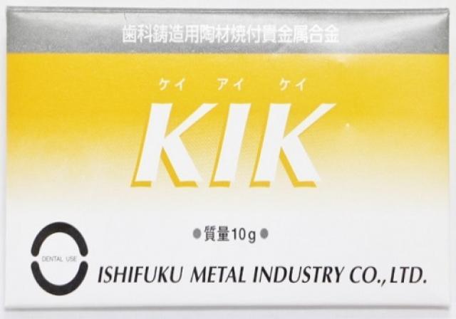イシフク KIK(ケイアイケイ)