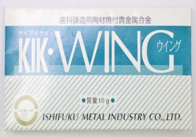イシフク KIK WING(ケイアイケイ・ウィング)