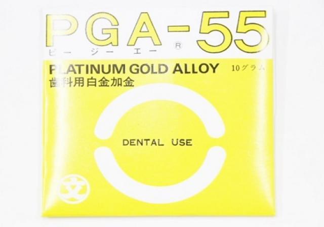 PGA-55