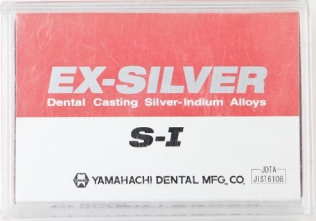 EXシルバー S-Ⅰ