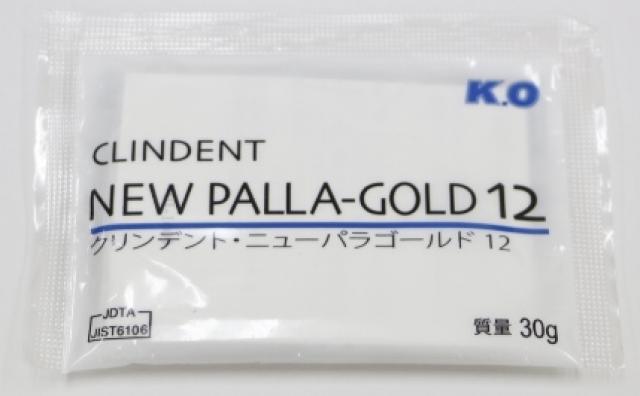 クリンデント パラゴールド12