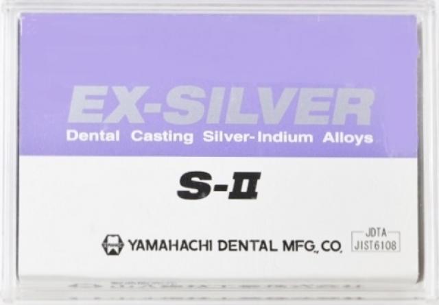 EXシルバー S-Ⅱ
