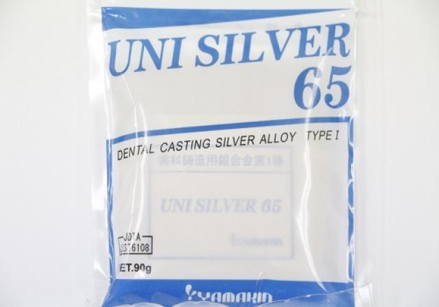 ユニシルバー65