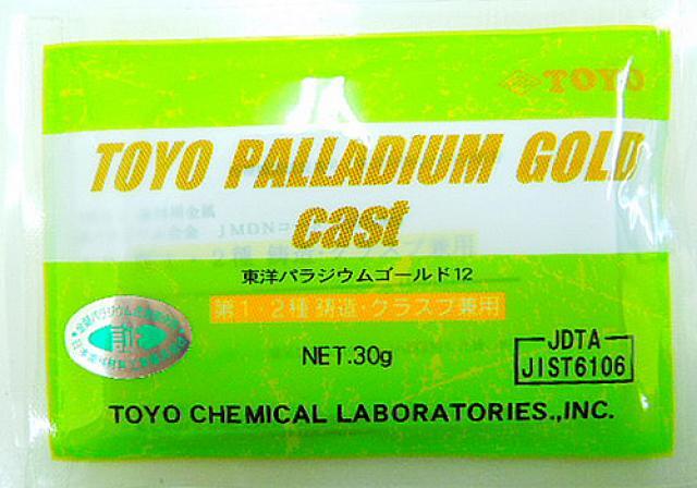 東洋パラジウムゴールド12