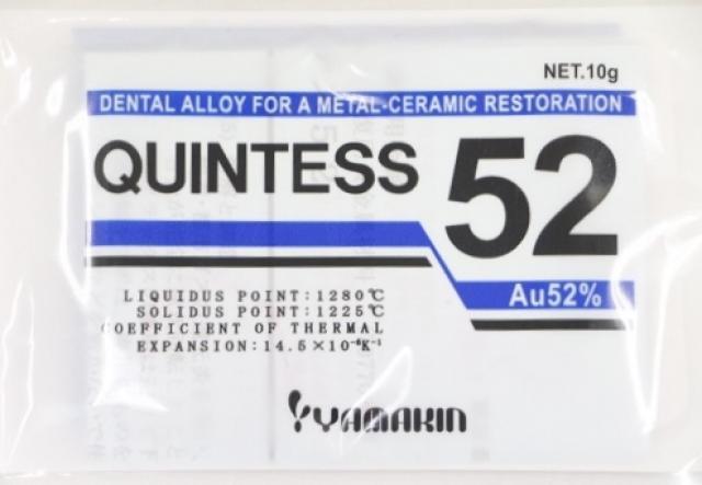 クインテス52