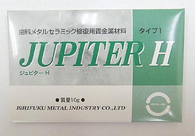 ジュピターH