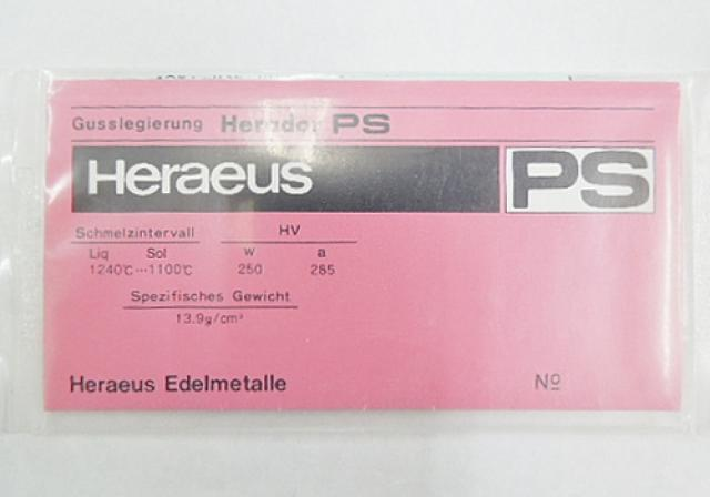 パナへラウス ハラドールPS