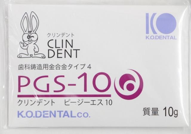 KO クリンデント PGS-10