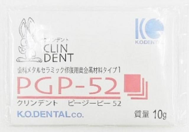 クリンデント PGP-52