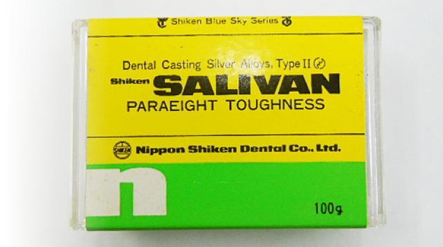 日本歯研工業